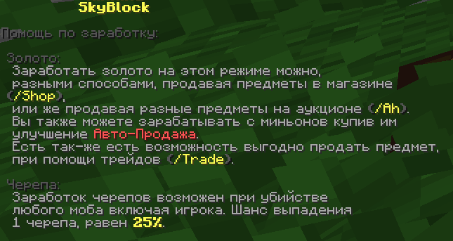 1608944221076.png