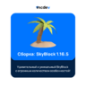 SkyBlock 1.16.4 by Hidens (1.8-1.16.4)